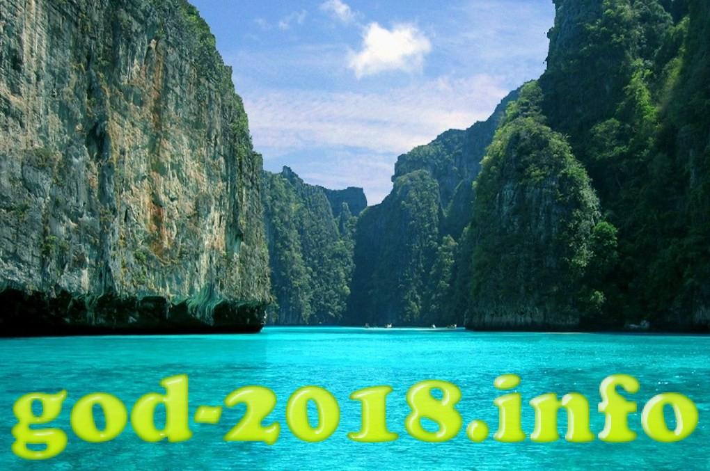 Tailand foto (5)