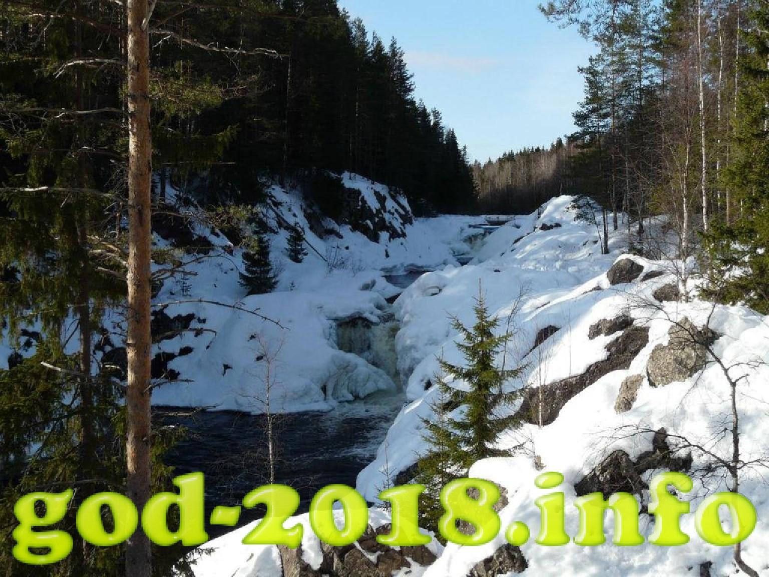 vodopad-kivach-novyj-god-2018-foto