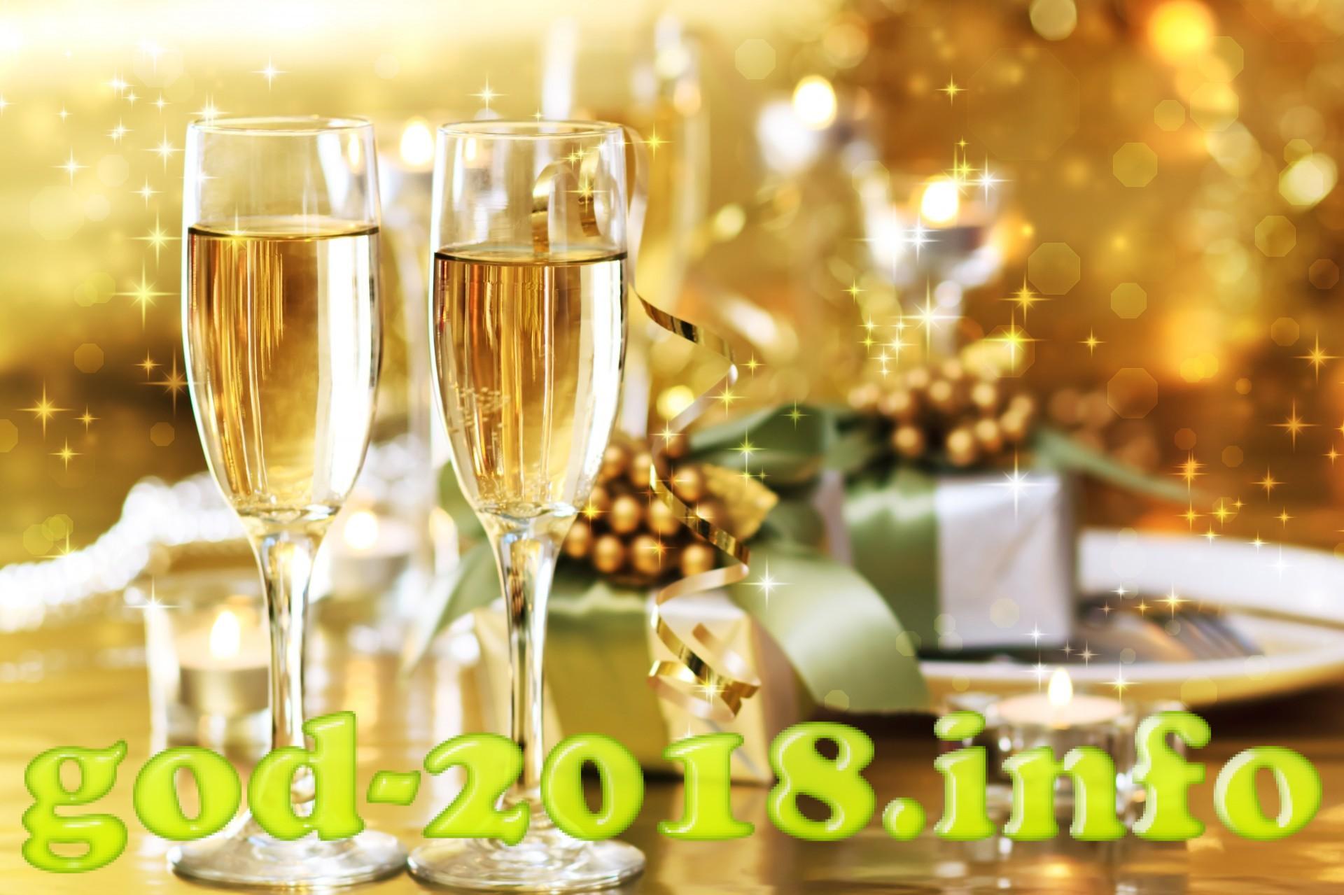 bezalk-shampanskoe