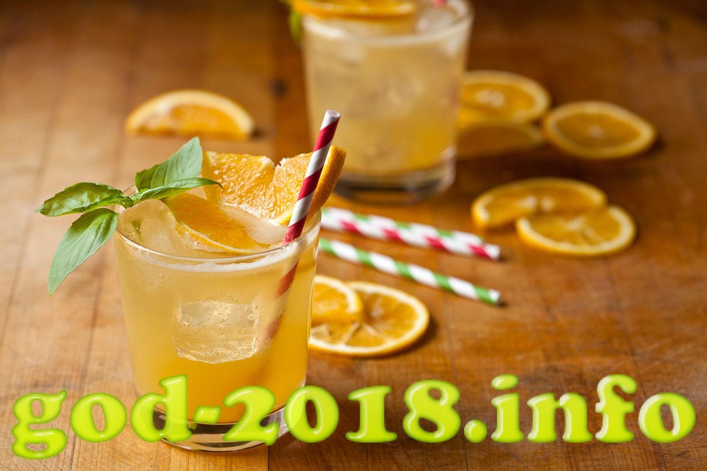 citrus-bom
