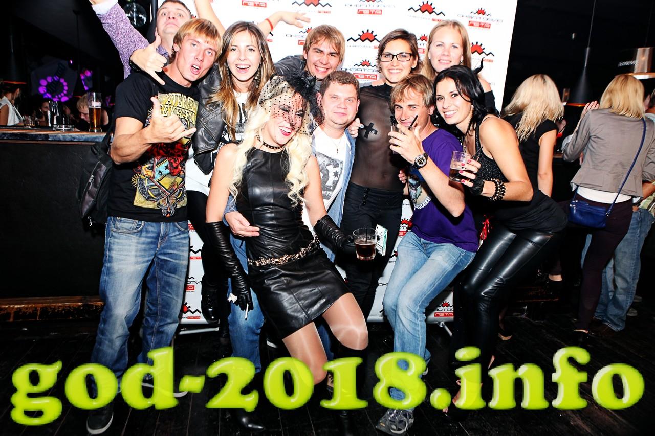 nov-god-v-stile-rok2
