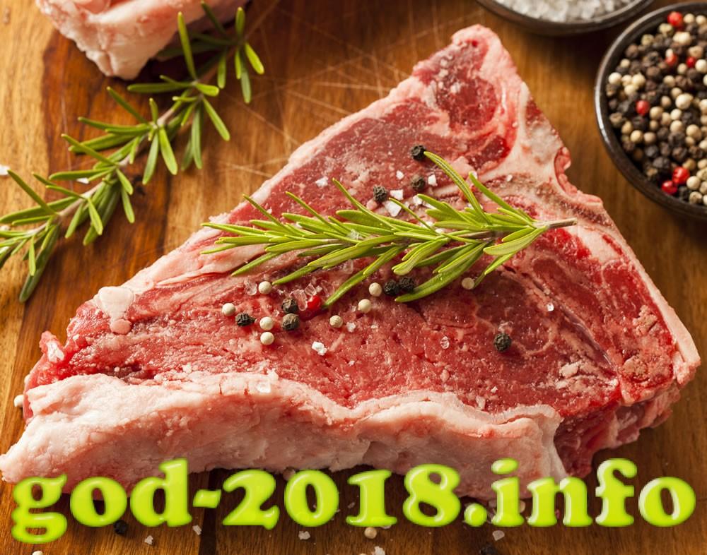 steik-2