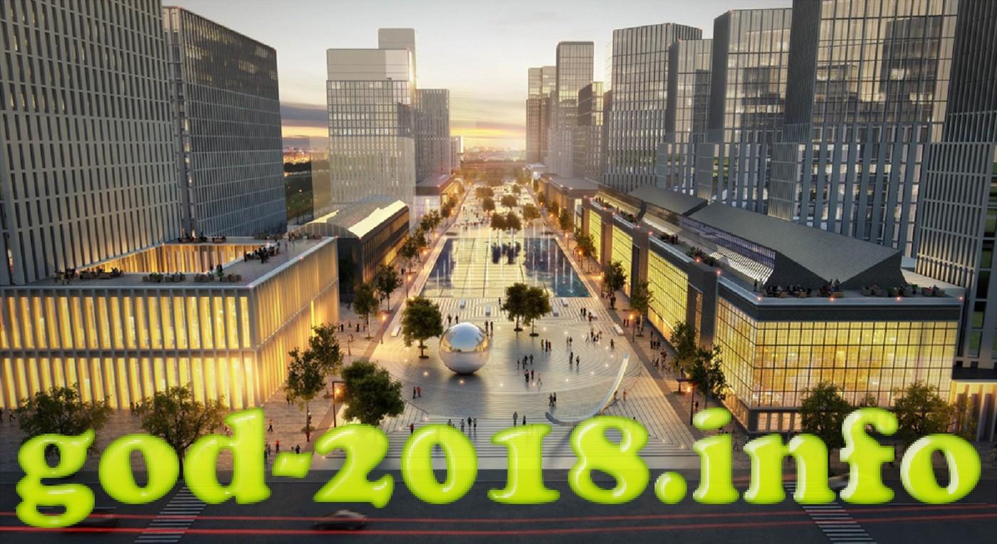 luchshie-novostrojki-moskvy-2018-goda