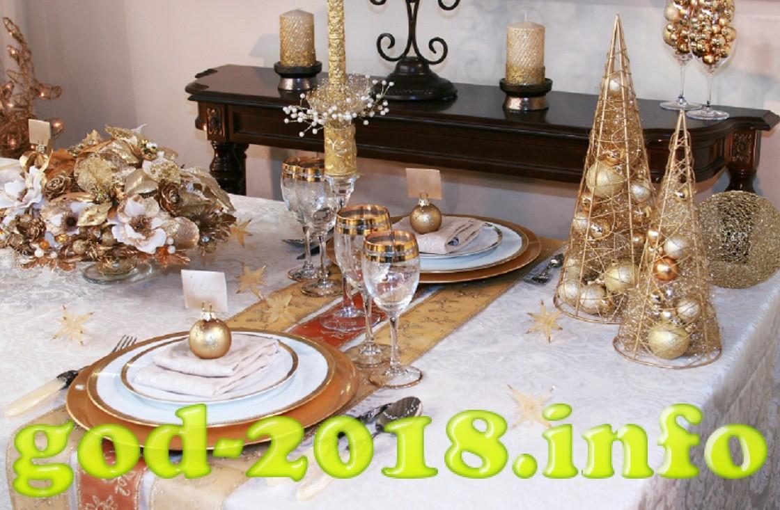 novogodnee-ukrashenie-i-servirovka-stola-2018-sovety-i-pravila-12