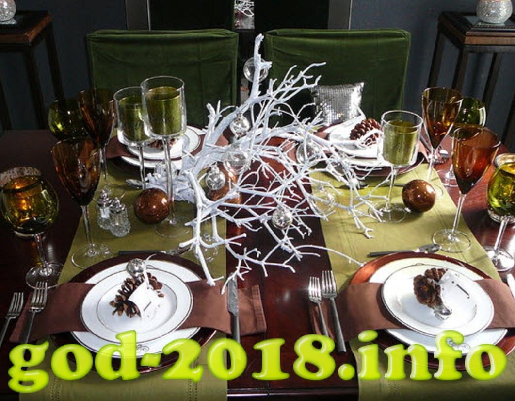novogodnee-ukrashenie-i-servirovka-stola-2018-sovety-i-pravila-15
