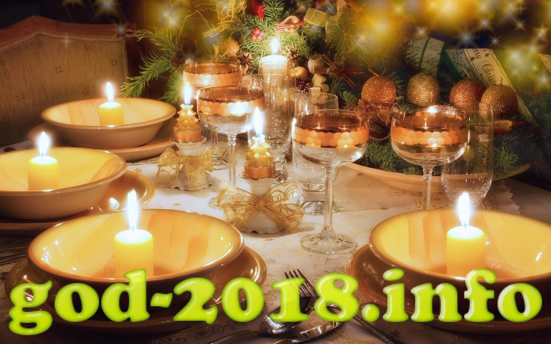 novogodnee-ukrashenie-i-servirovka-stola-2018-sovety-i-pravila-4