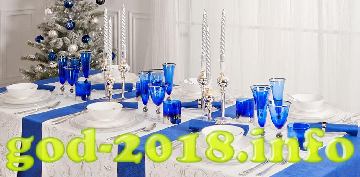 novogodnee-ukrashenie-i-servirovka-stola-2018-sovety-i-pravila-7