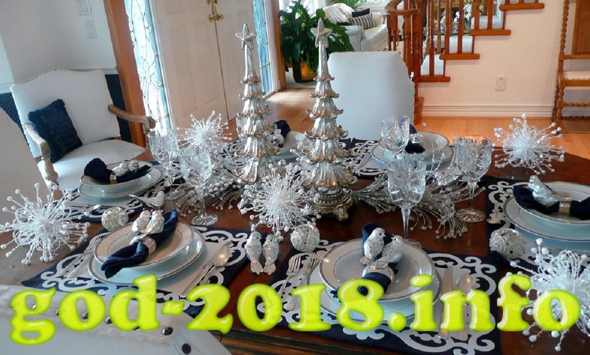 novogodnee-ukrashenie-i-servirovka-stola-2018-sovety-i-pravila-9