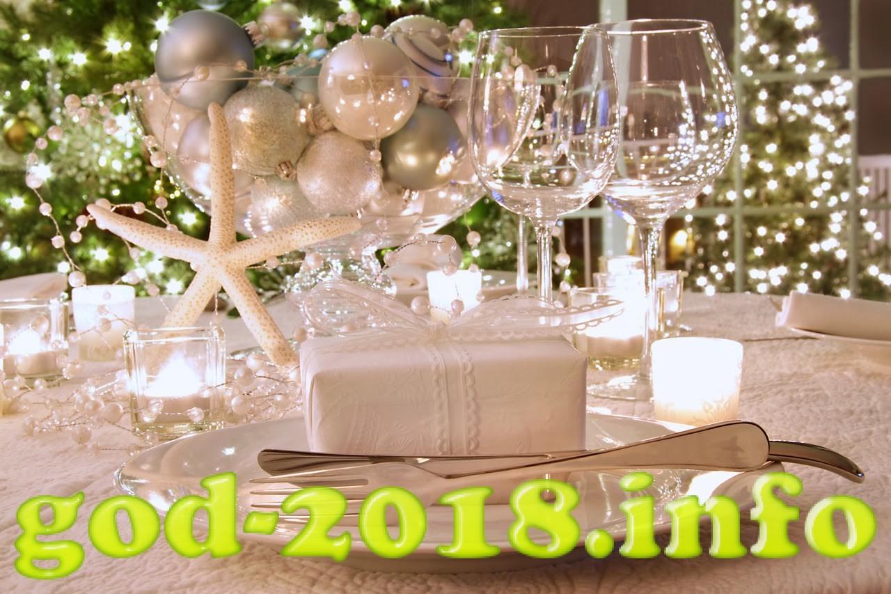novogodnee-ukrashenie-i-servirovka-stola-2018-sovety-i-pravila