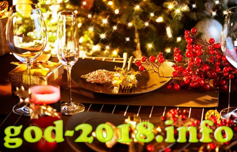novogodnie-recepty-na-2018-god-gotovim-vmeste