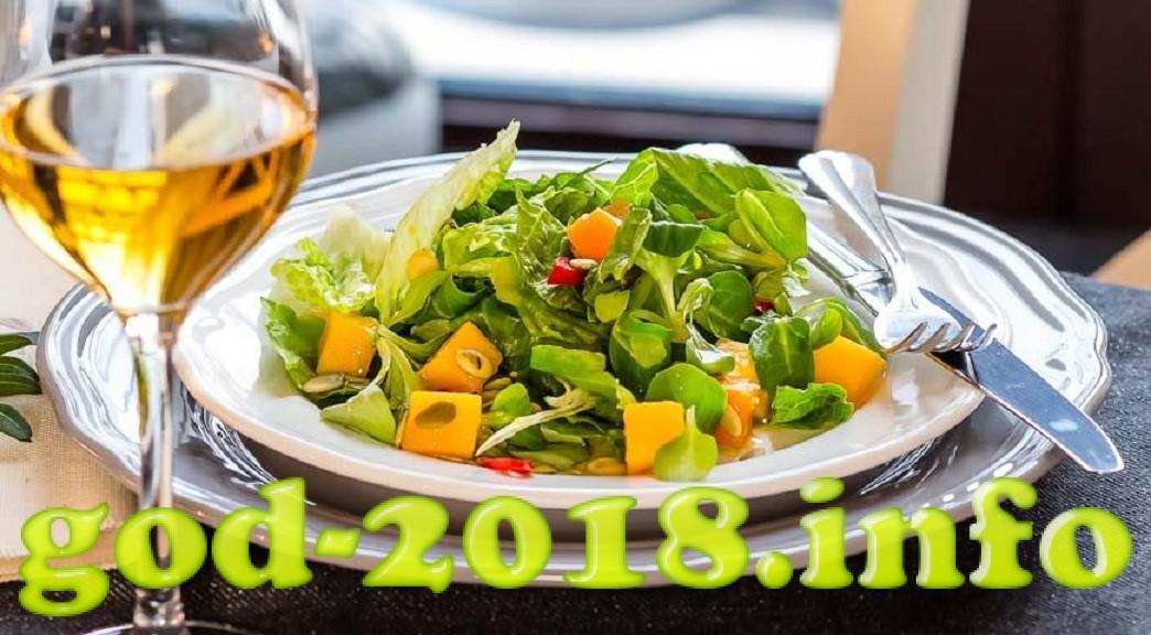 novye-recepty-salatov-na-2018-god-s-foto-10