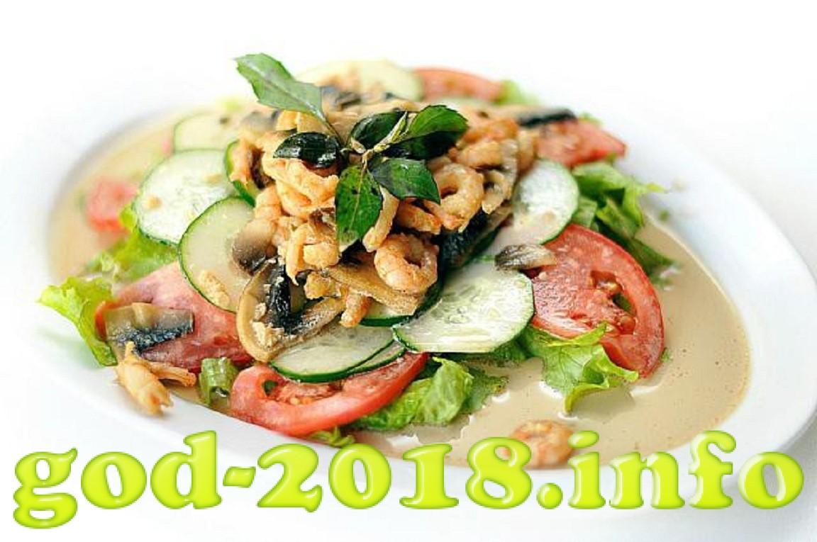 novye-recepty-salatov-na-2018-god-s-foto-4