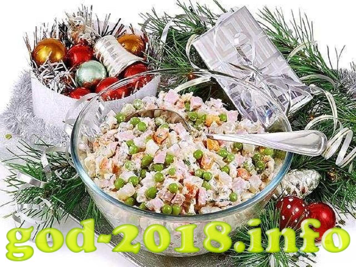 prostye-novogodnie-salaty-s-receptami-na-2018-god-s-foto-9