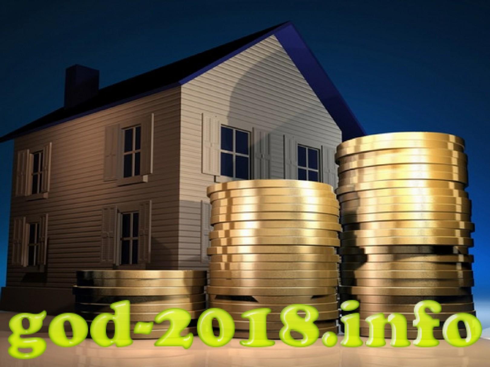 stoimost-zhilja-v-rossii-na-2018-god-interesnaja-informacija-2