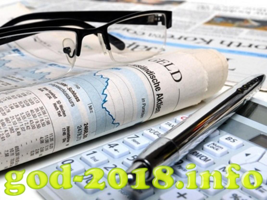 stoimost-zhilja-v-rossii-na-2018-god-interesnaja-informacija-3