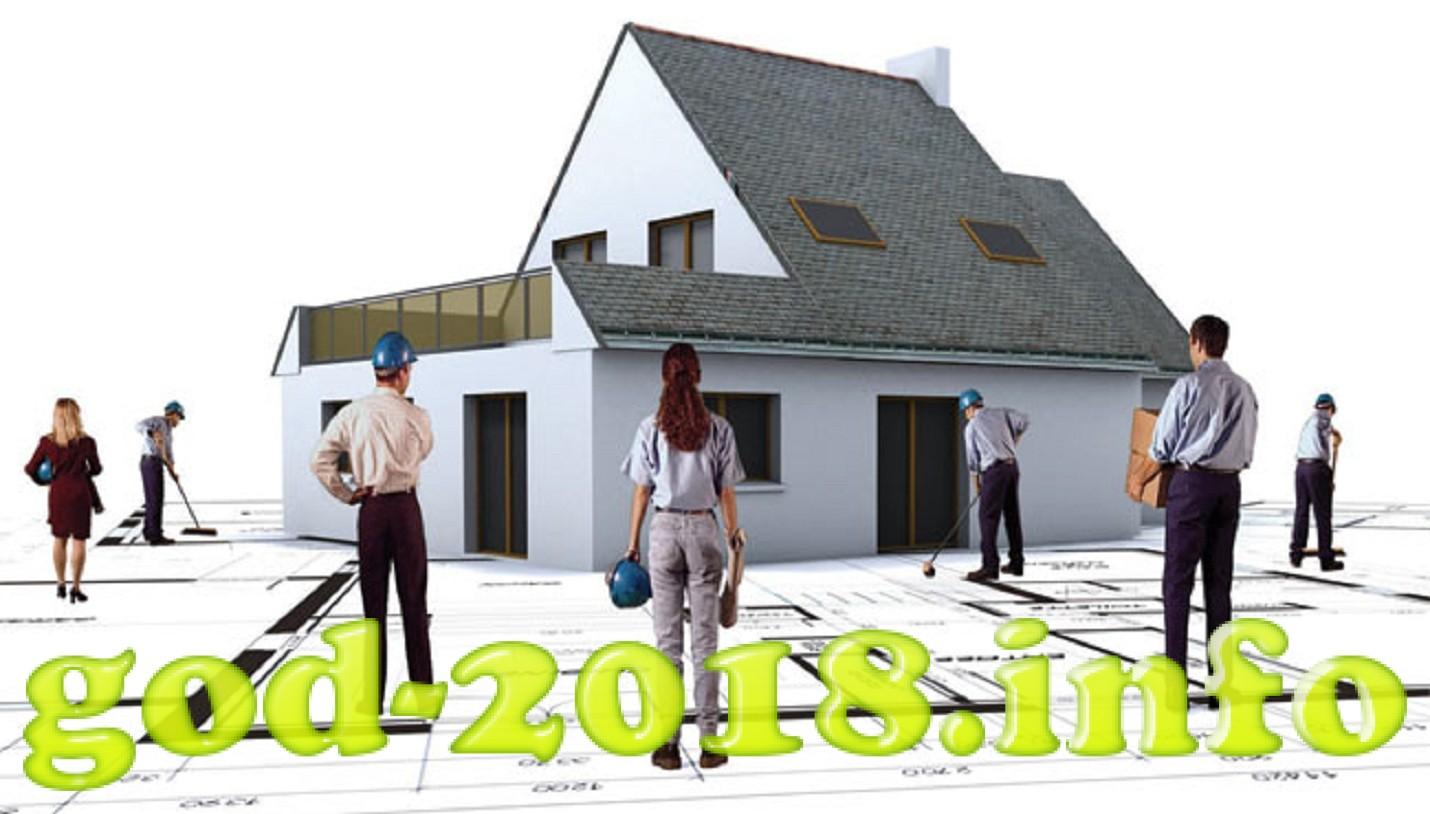 stoimost-zhilja-v-rossii-na-2018-god-interesnaja-informacija-6
