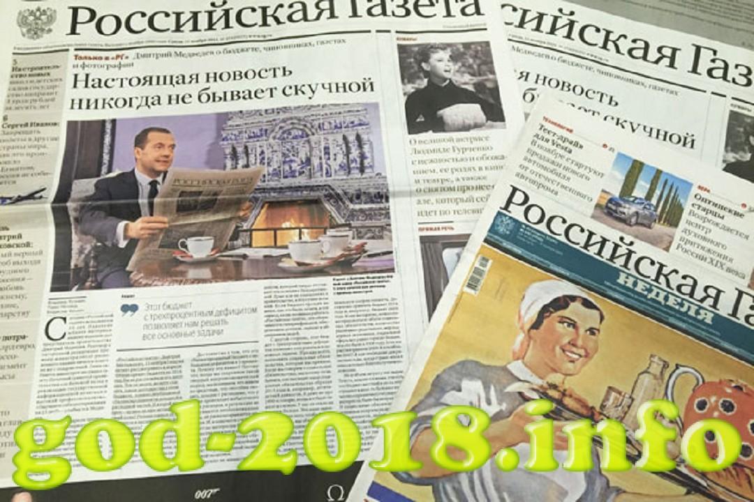 stoimost-zhilja-v-rossii-na-2018-god-interesnaja-informacija-7