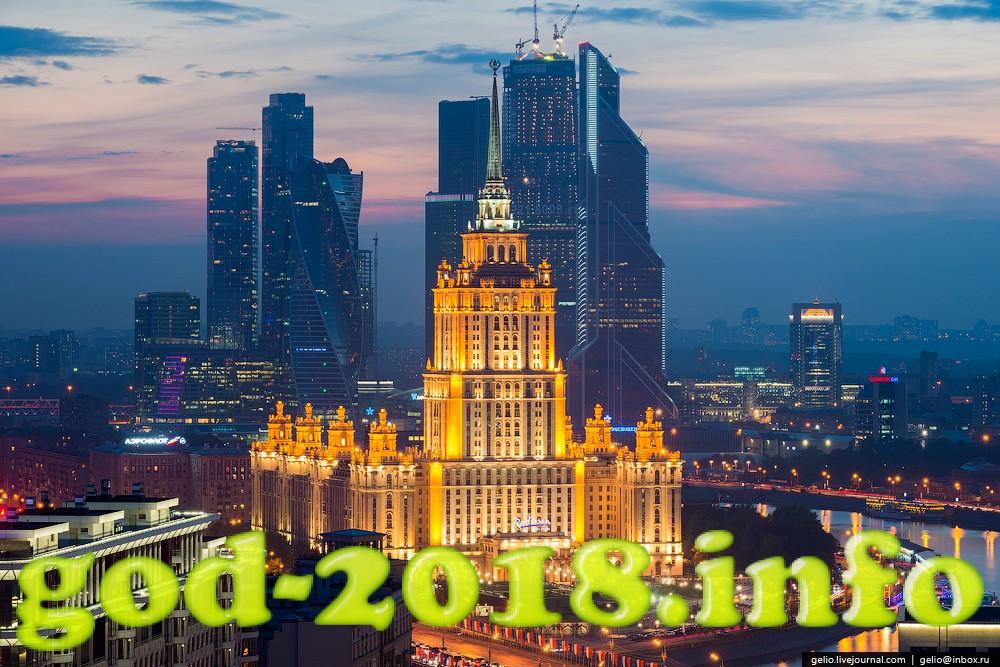 stoimost-zhilja-v-rossii-na-2018-god-interesnaja-informacija-9