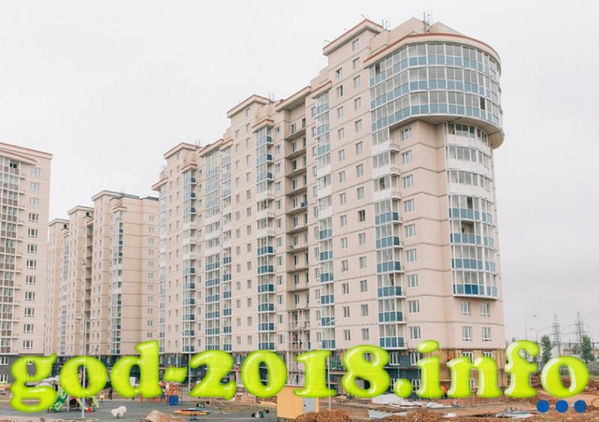 zhiloj-kompleks-vnukovo-2018-interesnaja-informacija-2