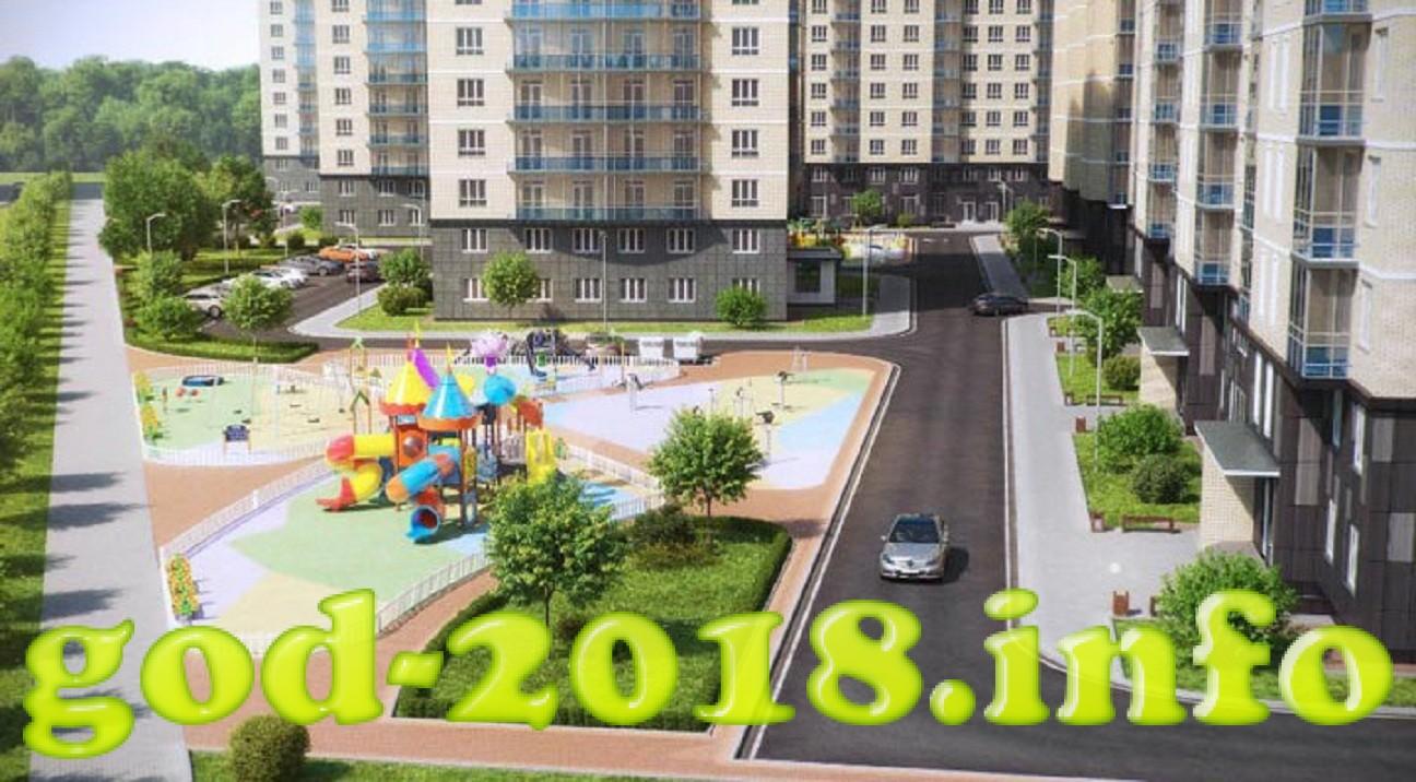 zhiloj-kompleks-vnukovo-2018-interesnaja-informacija-4