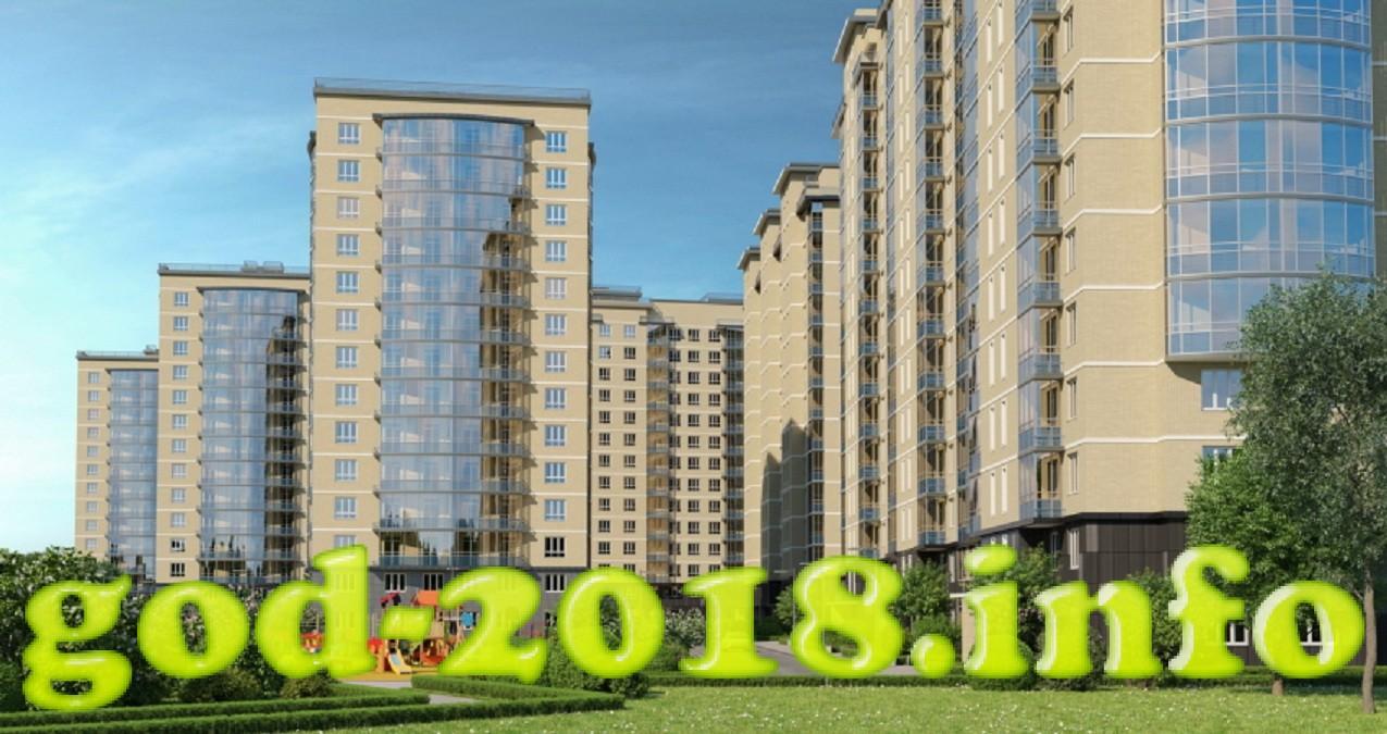 zhiloj-kompleks-vnukovo-2018-interesnaja-informacija-5