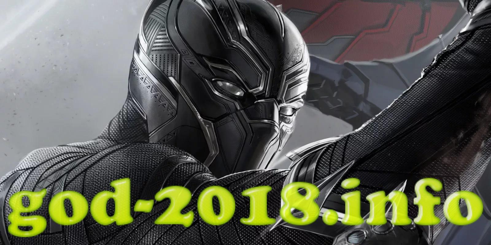 chernaja-pantera-ozhidaem-film-v-2018-godu-6