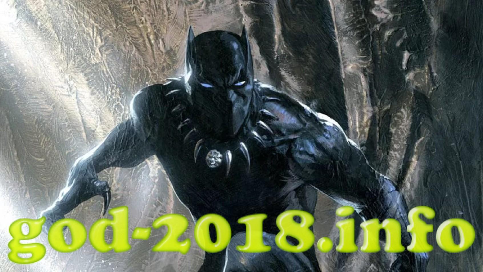 chernaja-pantera-ozhidaem-film-v-2018-godu