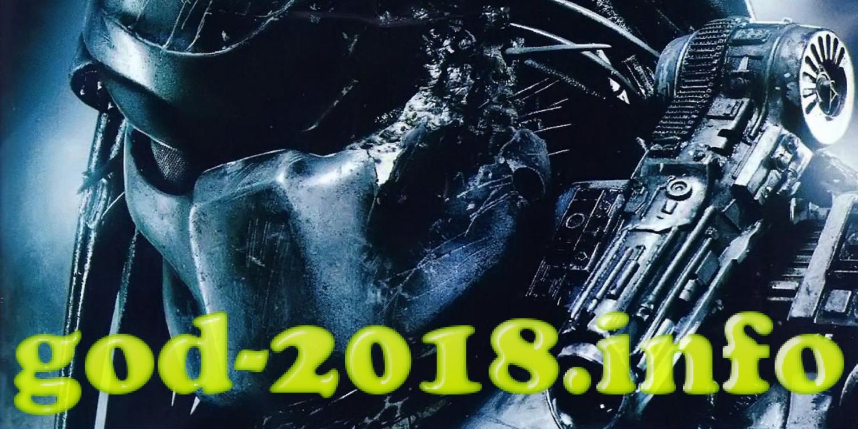 film-hishhnik-3-2018-goda-7