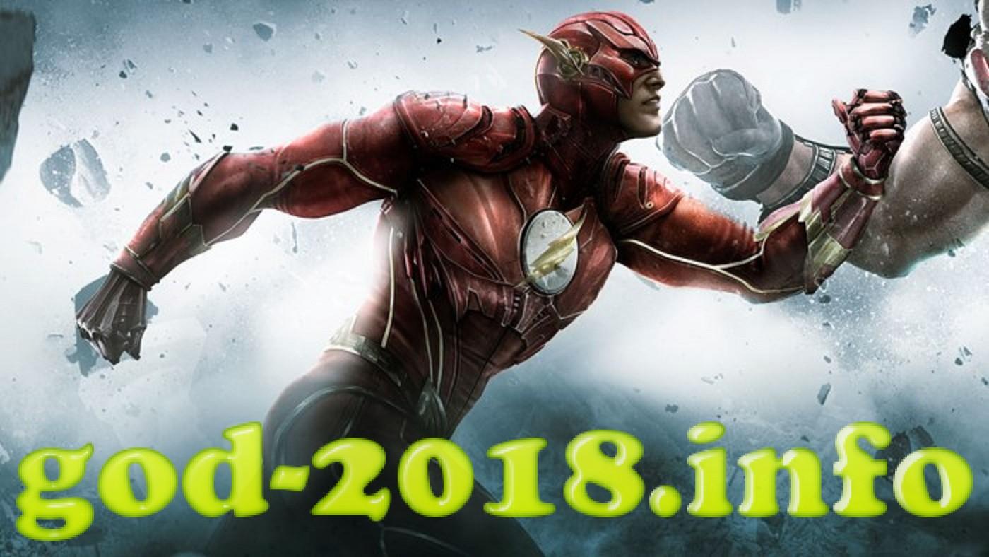flesh-ozhidaem-film-v-2018-godu