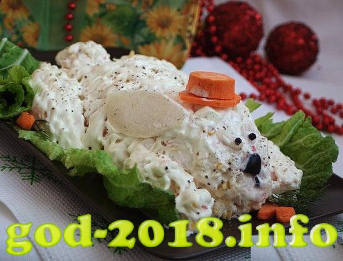 gotovim-salat-sobachka-na-novyj-god-2018-3