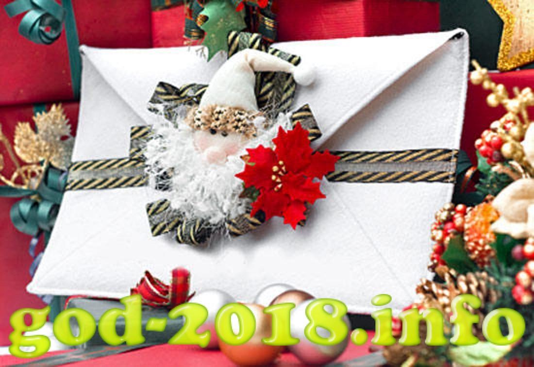 interesnye-pozdravlenija-s-novym-godom-2018-dlja-dedushki-2