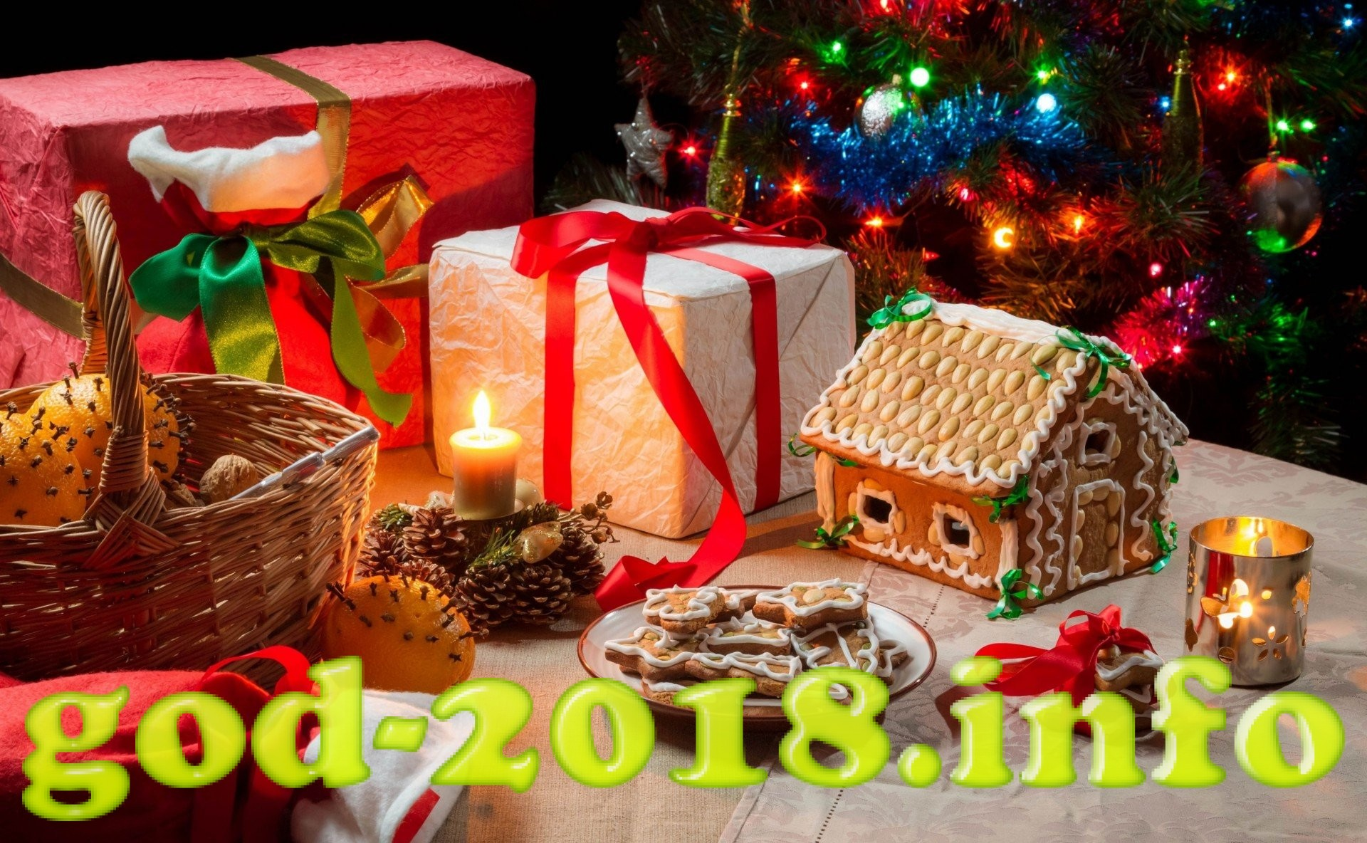 interesnye-pozdravlenija-s-novym-godom-2018-dlja-druzej-3