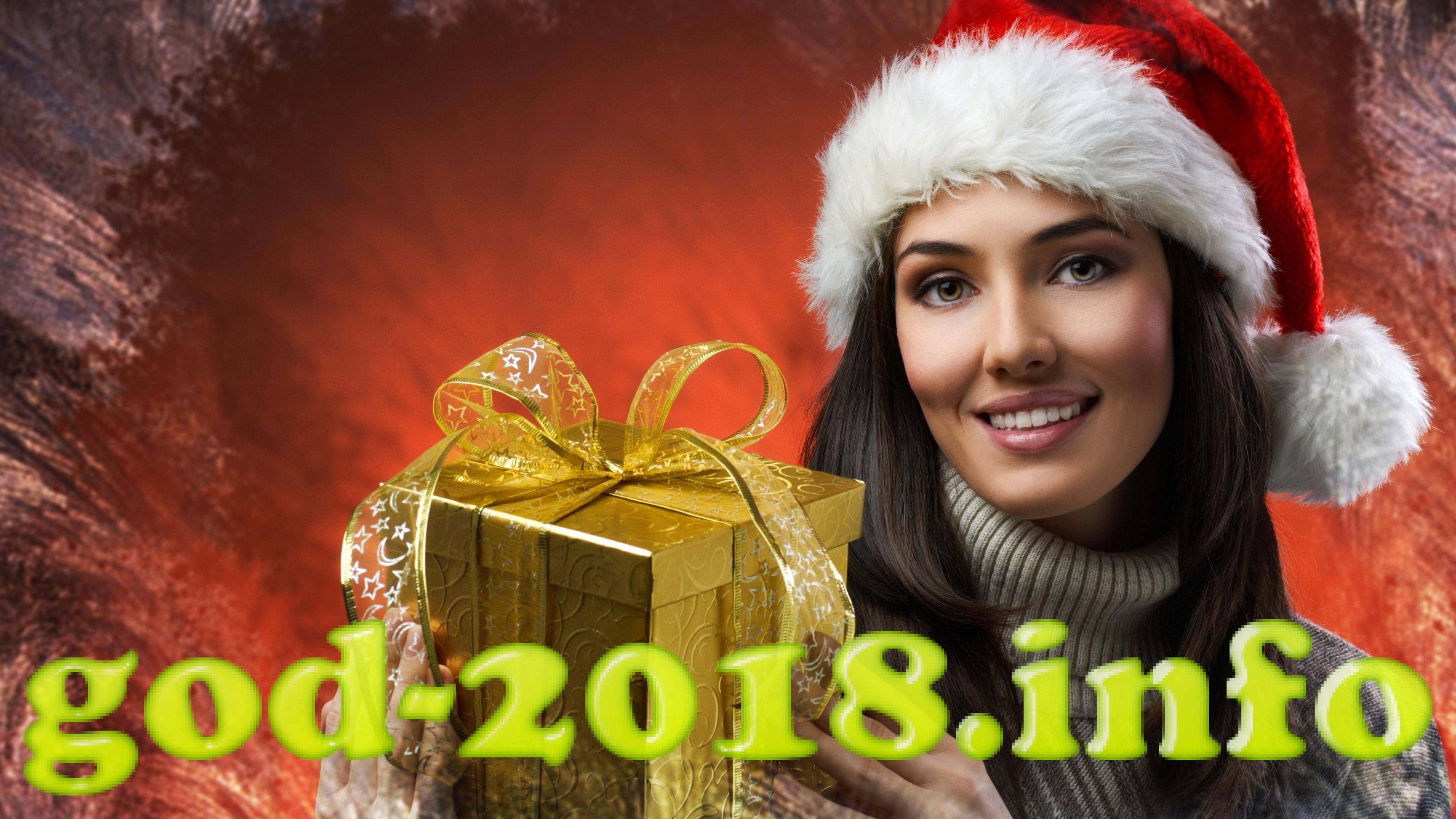 interesnye-pozdravlenija-s-novym-godom-2018-dlja-ljubimoj-5