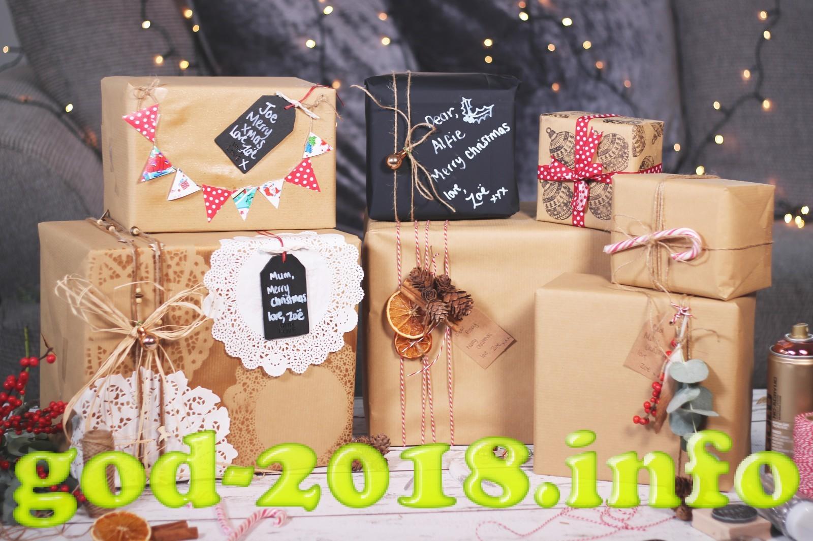 interesnye-pozdravlenija-s-novym-godom-2018-dlja-ljubimoj