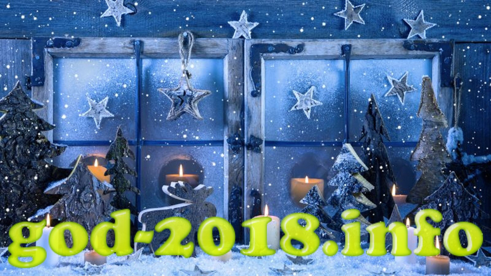 kak-pozdravit-koleg-i-sotrudnikov-s-novym-godom-2018