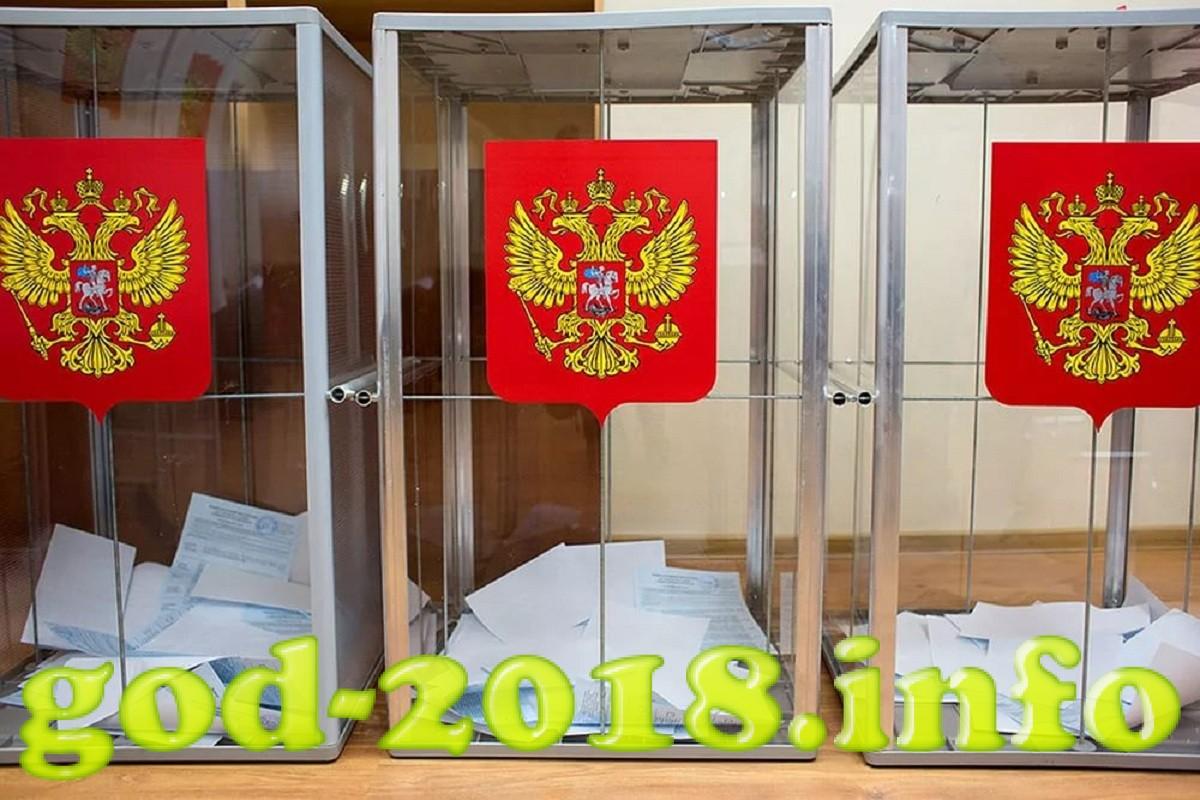 kto-budet-prezidentom-rossijskoj-federacii-v-2018-godu-3