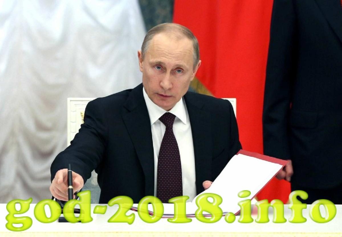 kto-budet-prezidentom-rossijskoj-federacii-v-2018-godu-4
