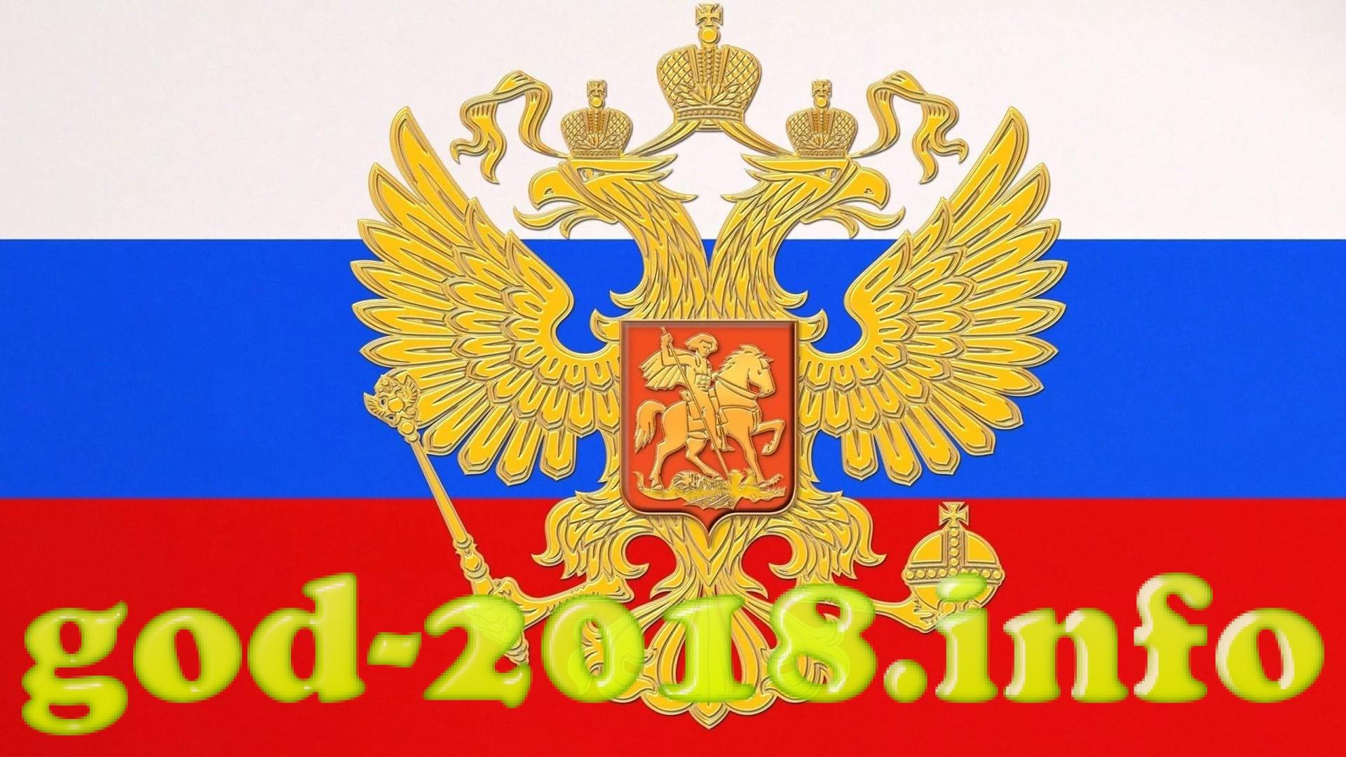 kto-budet-prezidentom-rossijskoj-federacii-v-2018-godu-5
