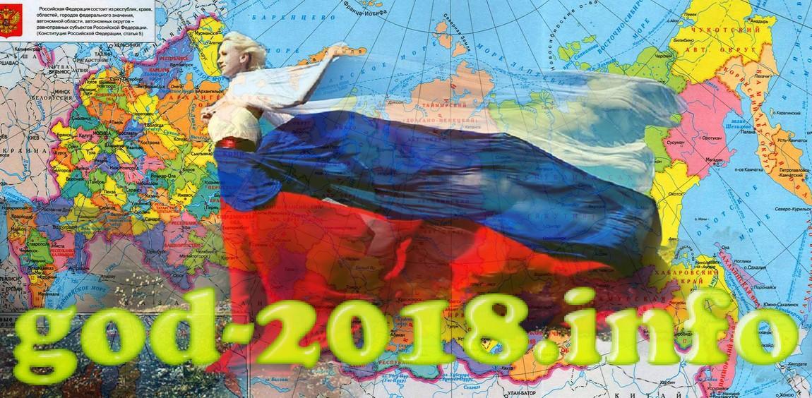 kto-budet-prezidentom-rossijskoj-federacii-v-2018-godu-6