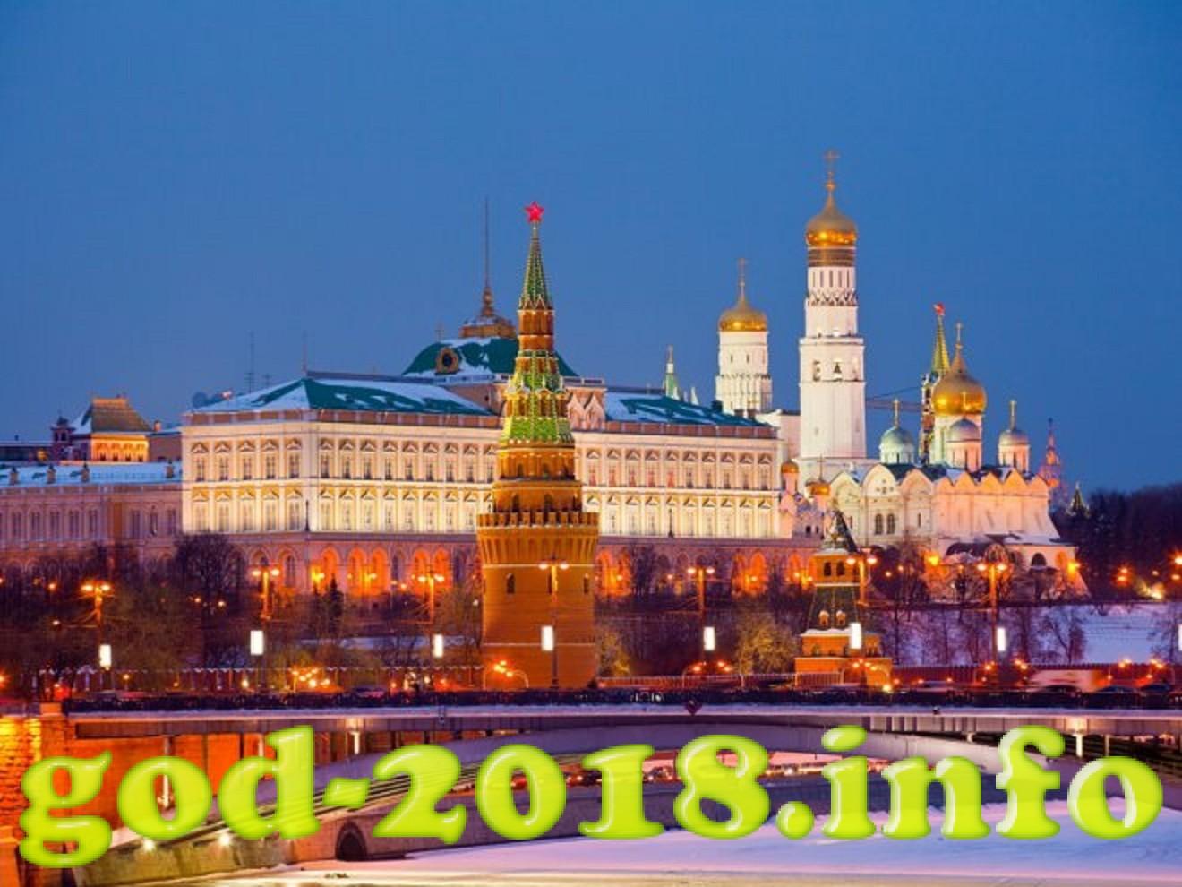 kto-budet-prezidentom-rossijskoj-federacii-v-2018-godu