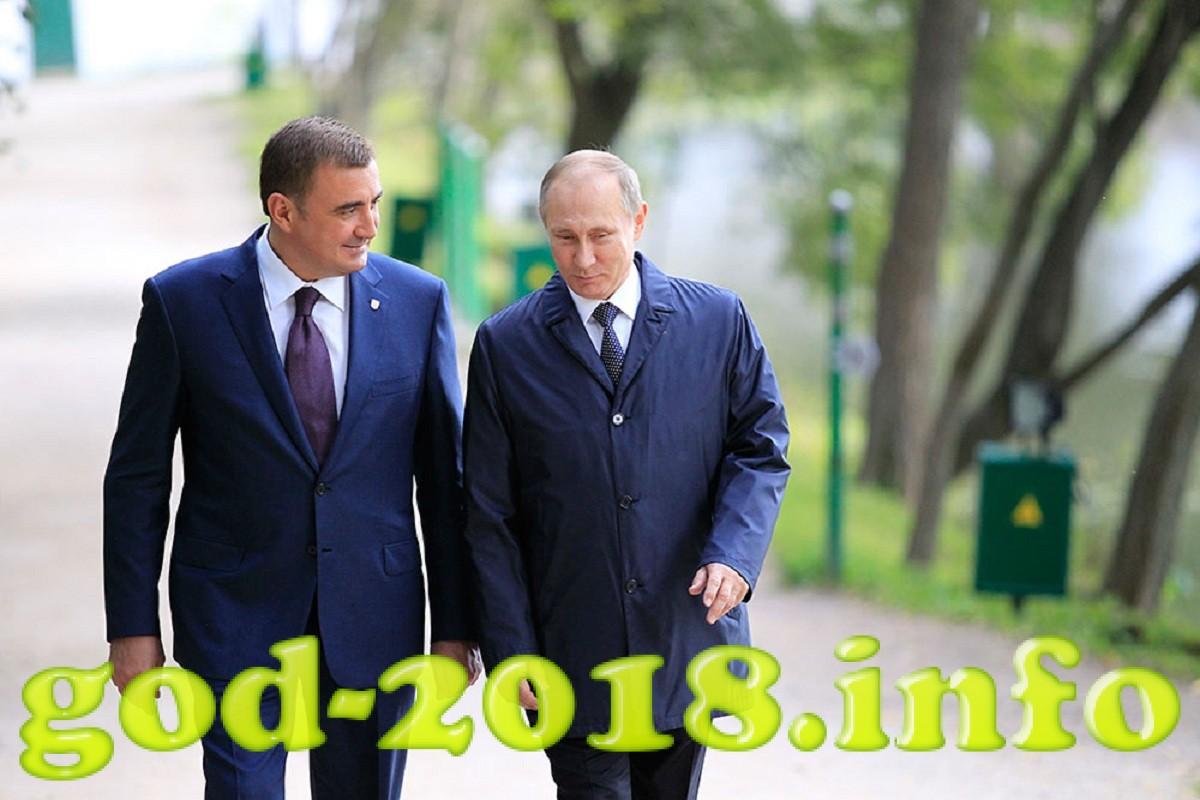 kto-stanet-preemnikom-putina-v-2018-godu-2