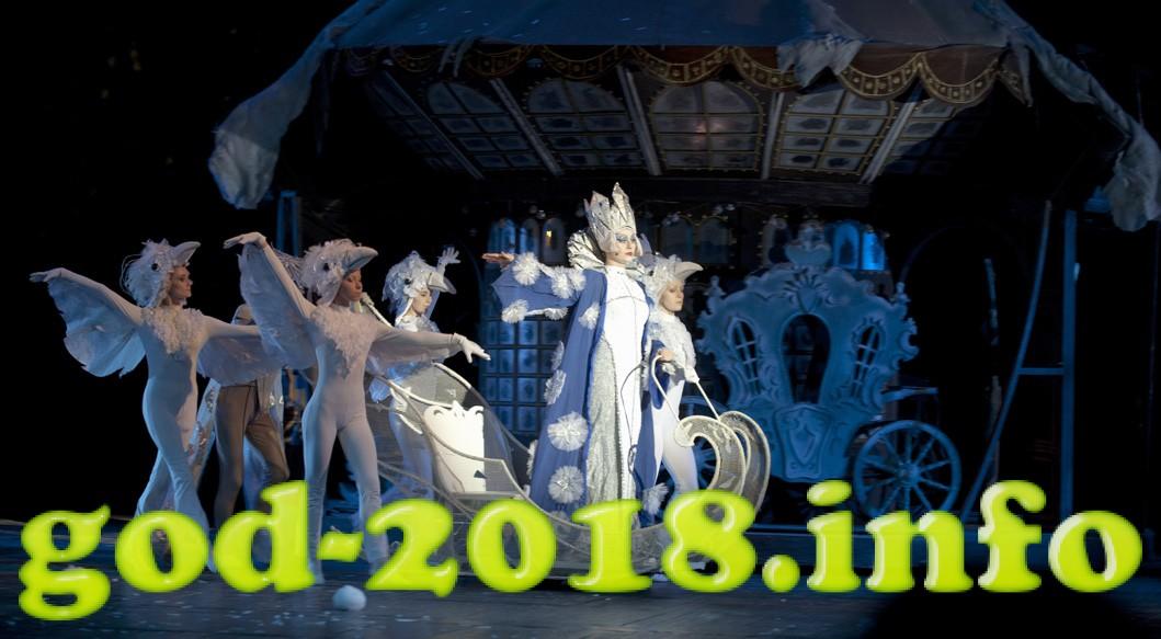 kuda-pojti-v-novogodnjuju-noch-v-moskve-2018-goda-2
