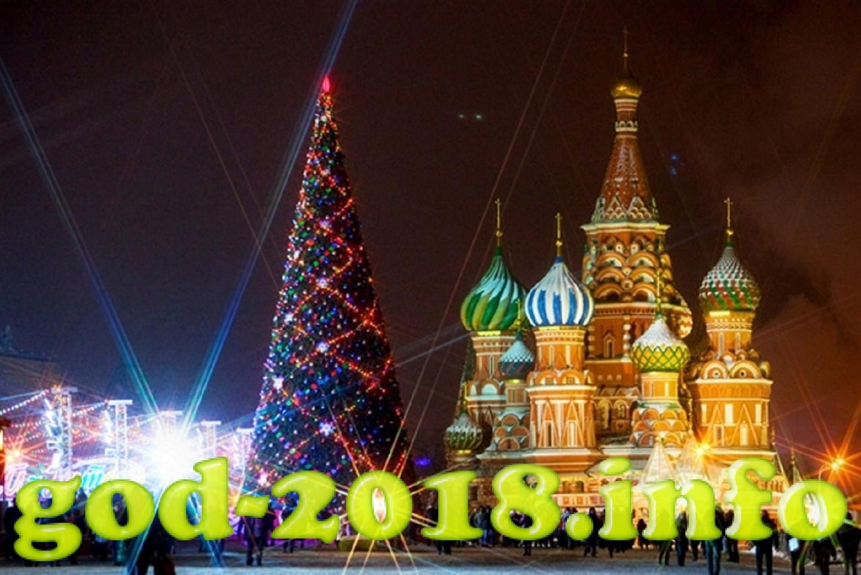 kuda-pojti-v-novogodnjuju-noch-v-moskve-2018-goda-5