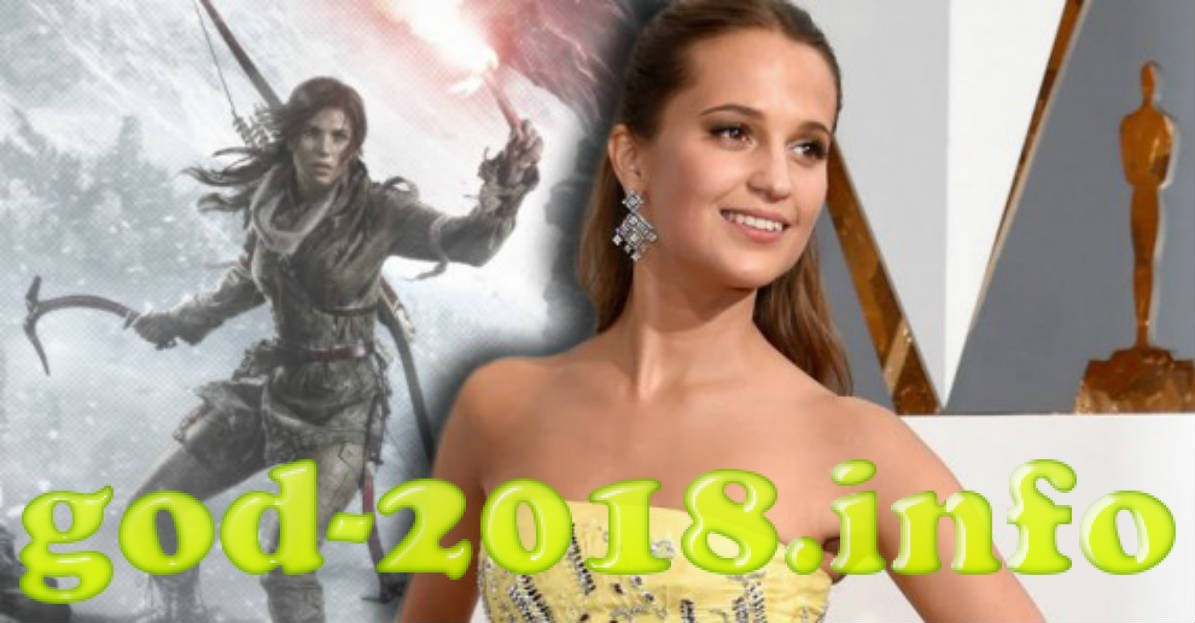 lara-kroft-ozhidaem-film-2018-v-godu-3