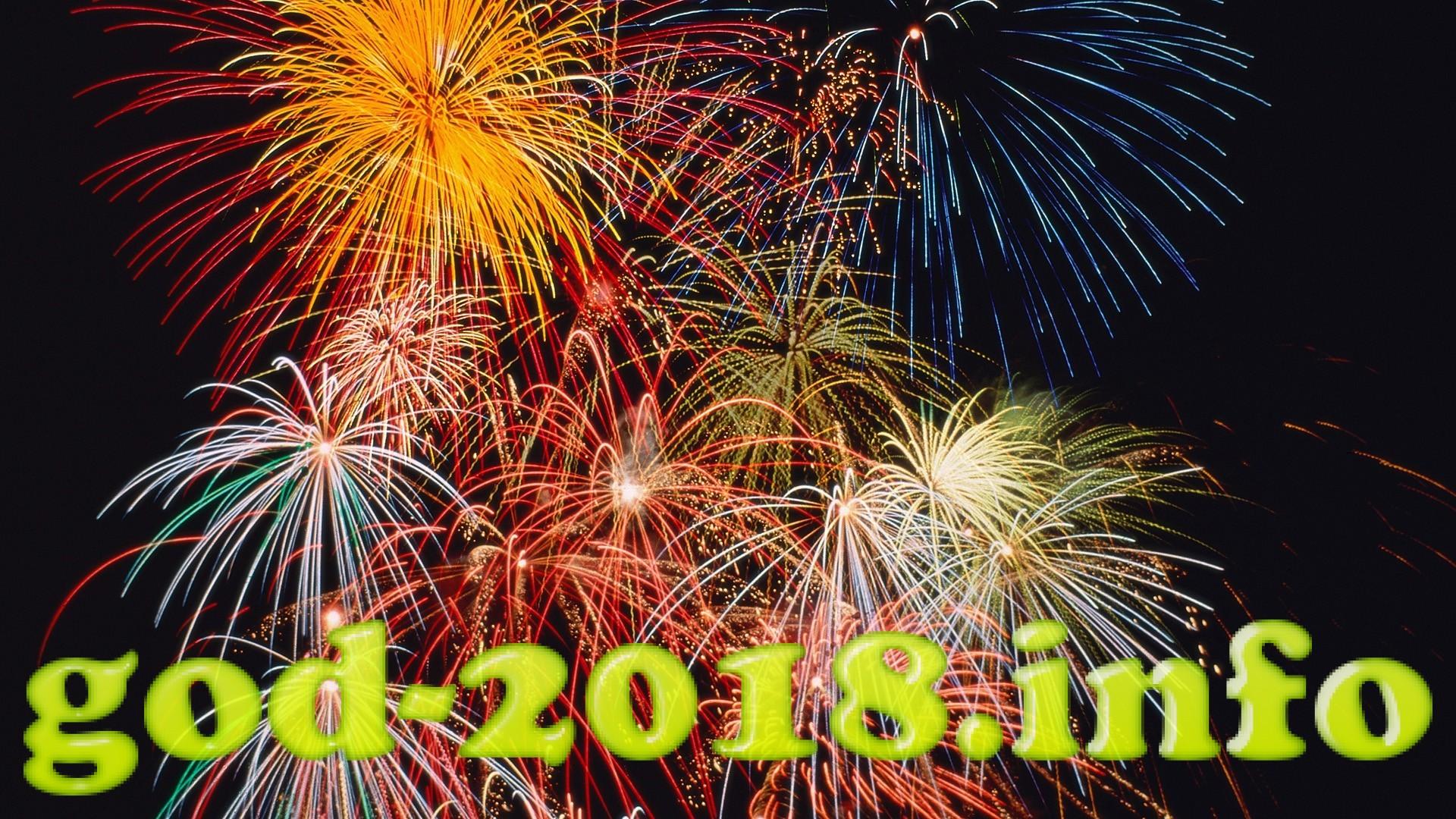 luchshie-idei-novogodnih-podarkov-2018-goda-10