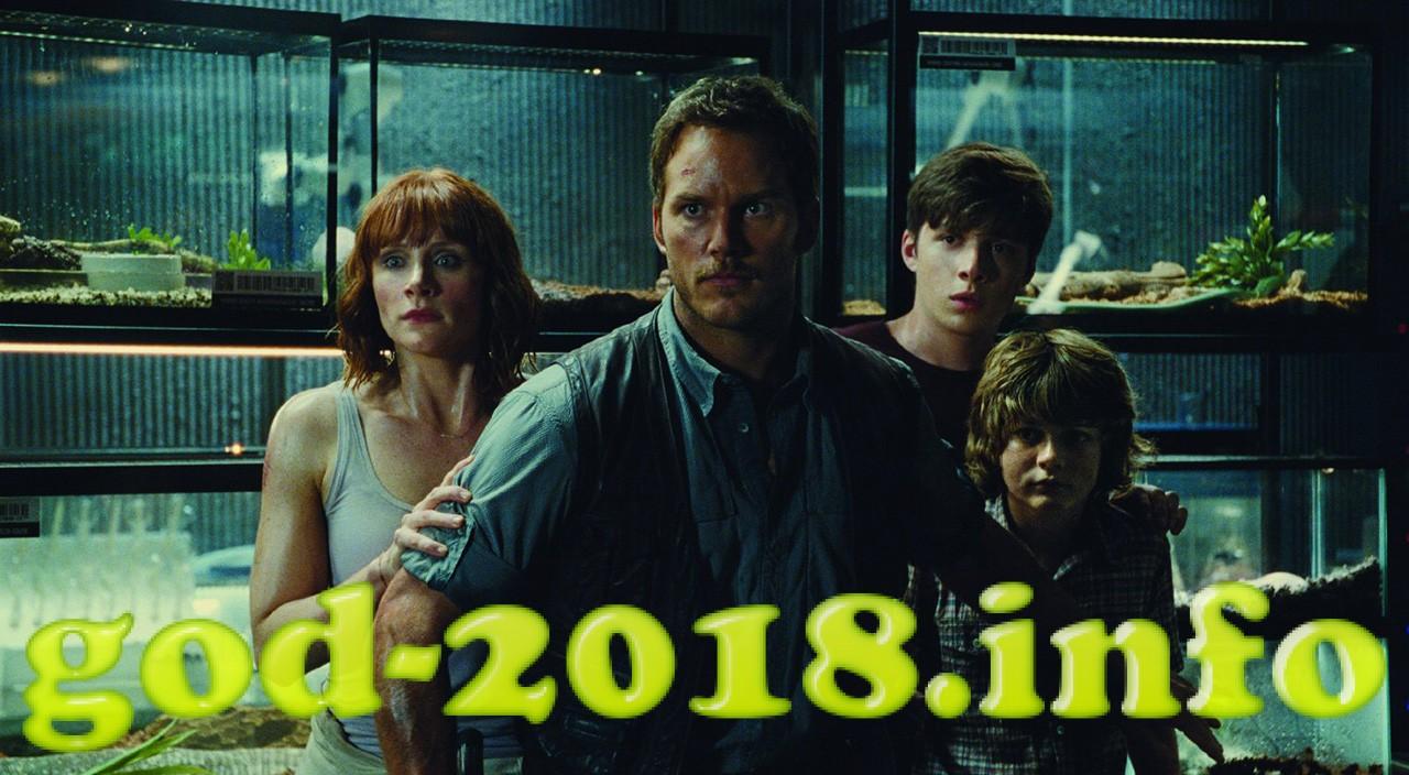 mir-jurskogo-perioda-2-ozhidaem-film-v-2018-godu-5