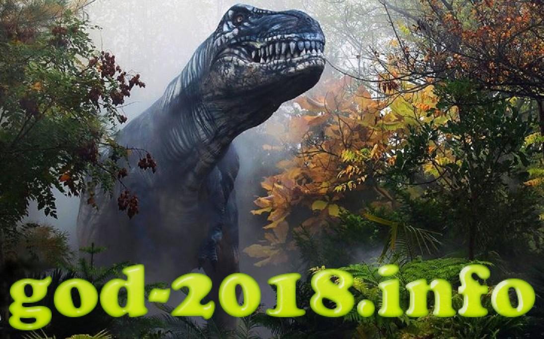 mir-jurskogo-perioda-2-ozhidaem-film-v-2018-godu-8
