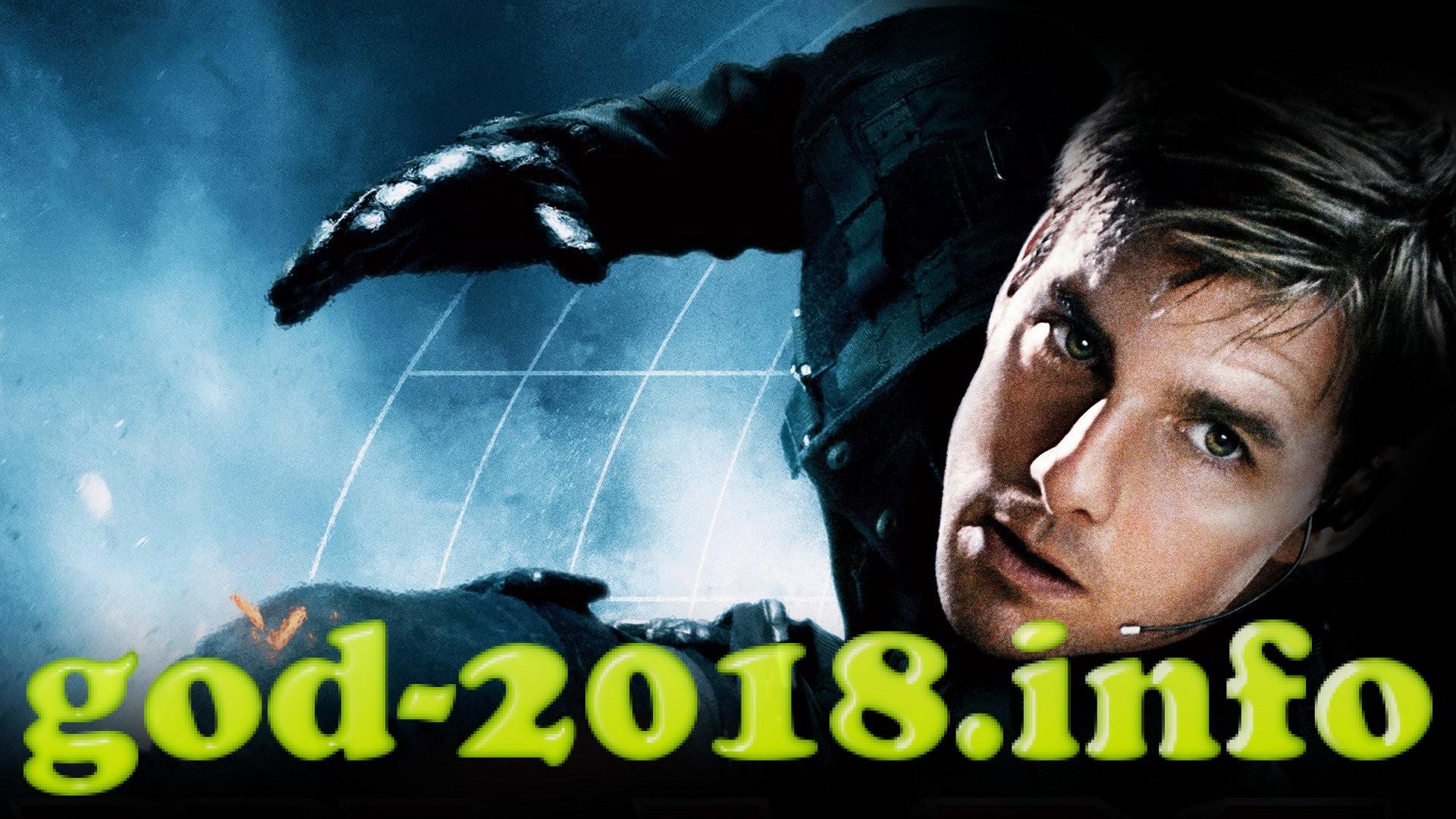 missija-nevypolnima-6-ozhidaem-film-v-2018-godu-2