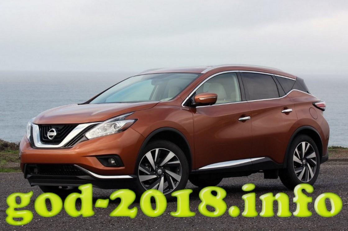 nissan-murano-2018-17