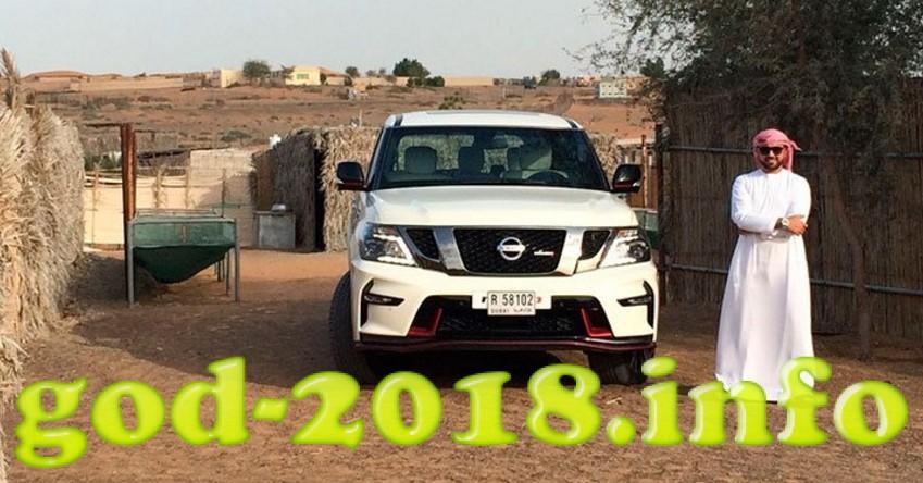nissan-patrol-2018-16